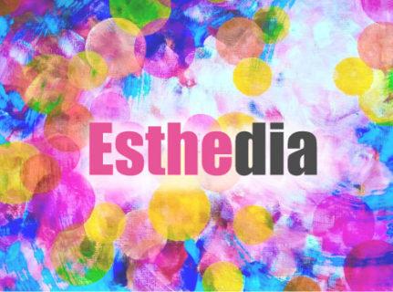 Esthediaオンラインサロンメンバー受付開始します。